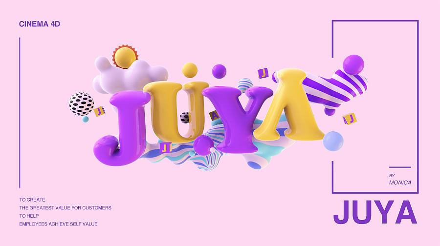 c4d !机械字! 海报 平面 辛月 - 原创设计作品 - 站酷图片