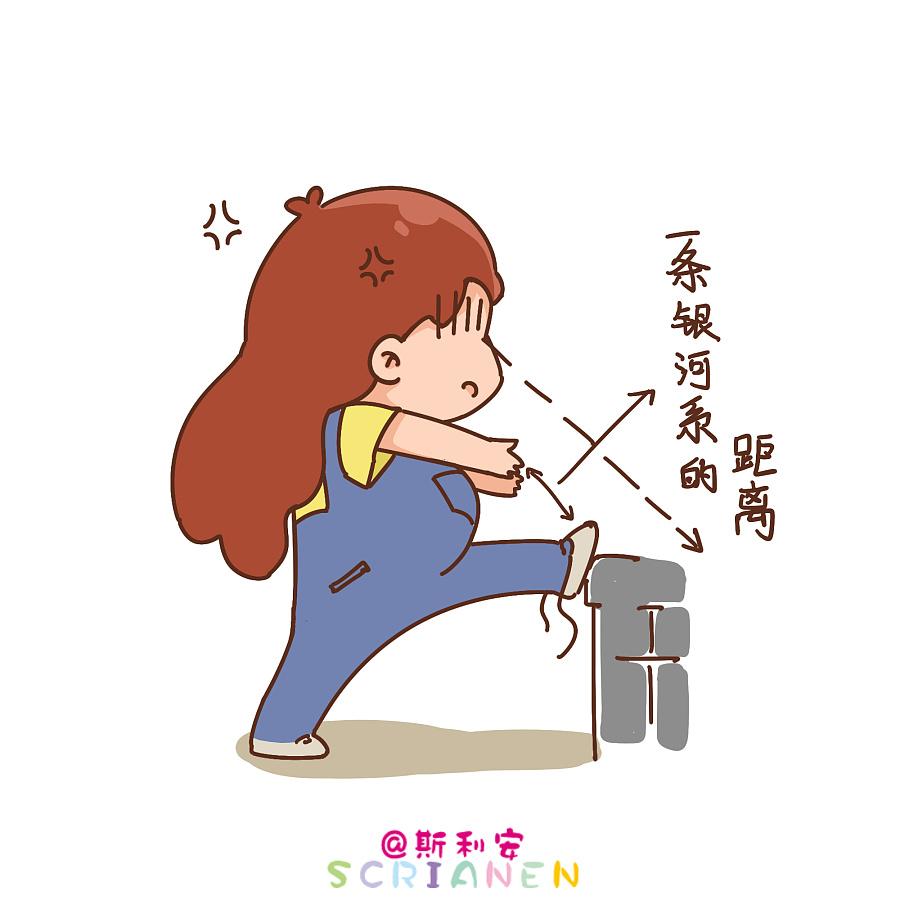 动漫怀孕后|短篇/四格漫画|漫画|荒荒花颜绘-原女人blcp图片