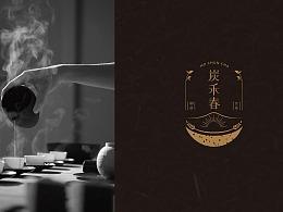 茶叶餐饮logo设计