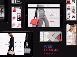 国外女包品牌 web设计