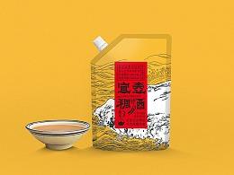 [ 壹壶稠酒 ] 包装设计