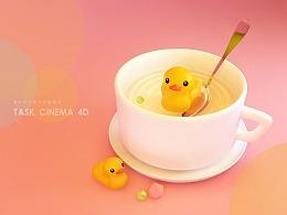 C4D茶杯大黄鸭