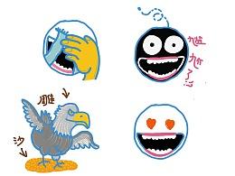 Emoji简笔版
