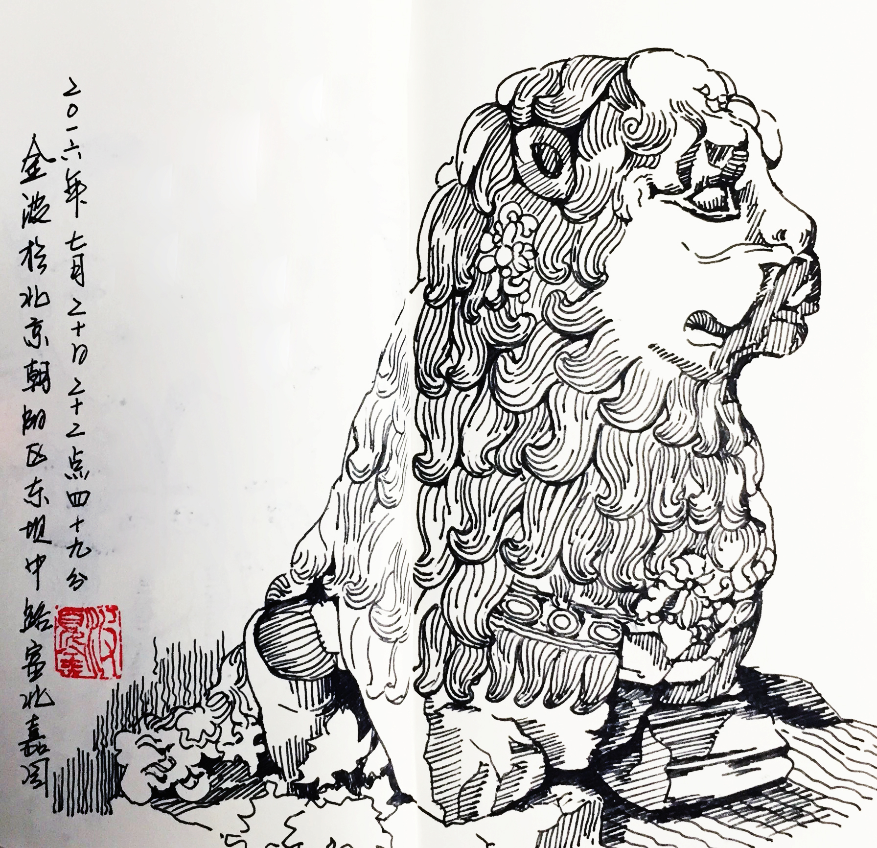 钢笔画-圆明园石狮子图片