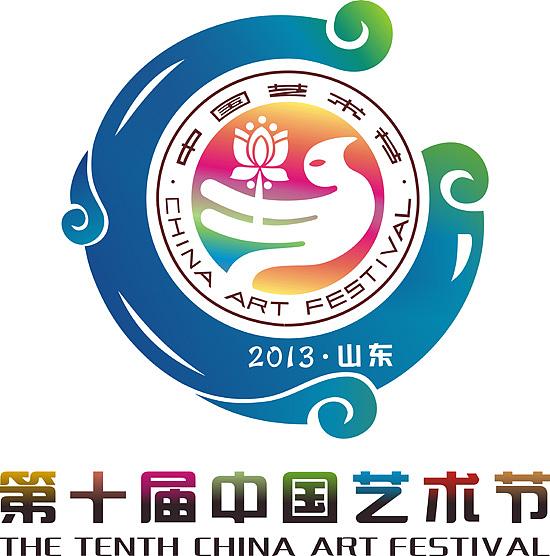 logo logo 标志 设计 图标 550_556图片