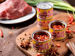《五爷拌面 牛肉酱》 美食 产品 环境 哈尔滨雷鸣摄影
