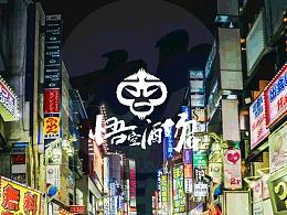 大力 X 悟空酒场
