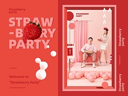 『乐乐茶 · 享誉草莓季』视觉策划分享 ✖ 新罐头