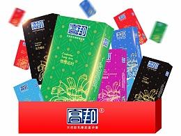 高邦避孕套包装盒(商用)