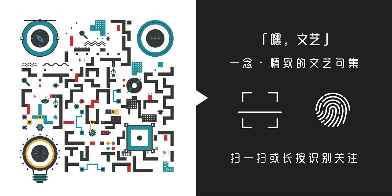摁二维码制作_【微信公众号文章底部长按识别二维码关注】设计