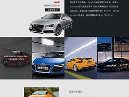 web网页-汽车分期