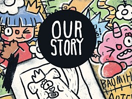 做一本书-OUR STERY