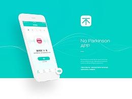 No Parkinson 不帕APP