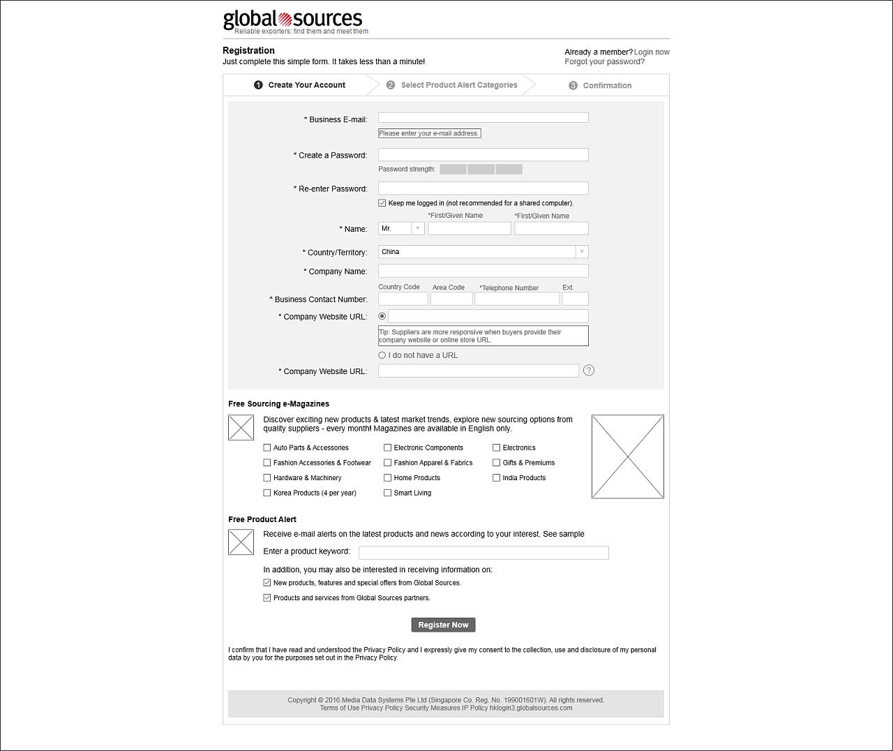 电商网站原型