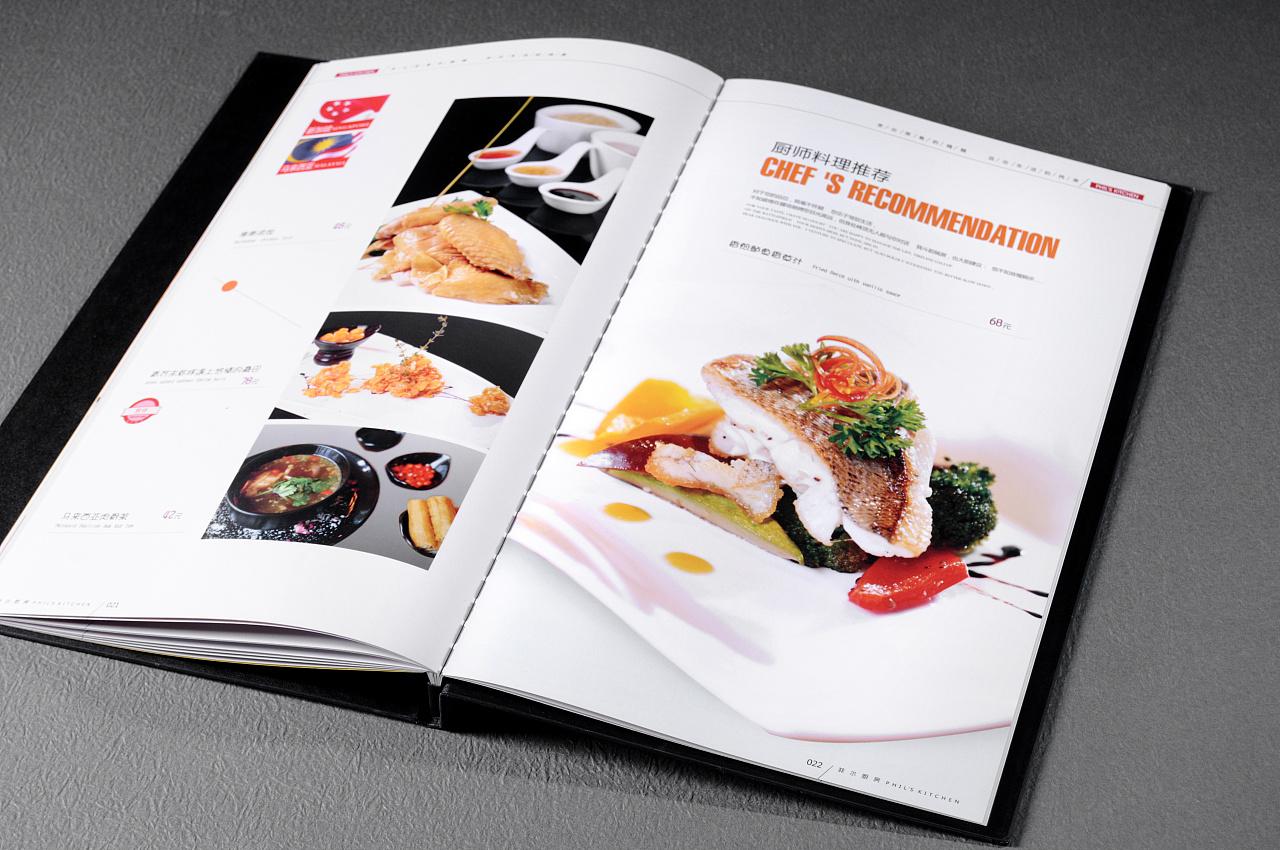菲尔菜谱西餐时代火星厨房室内设计学费多少钱图片