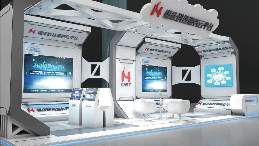 重庆市科学技术研究院高交展厅|演讲/橱窗/店室内设计师怎么做展示图片
