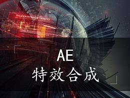 AE合成教程