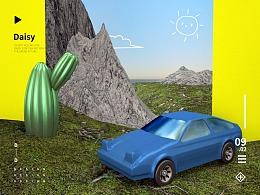 C4D小汽车建模