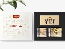 九制臻-滇黄精系列品牌包装设计