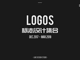 近期部分品牌标志设计及提案集合 LOGO&BRAND