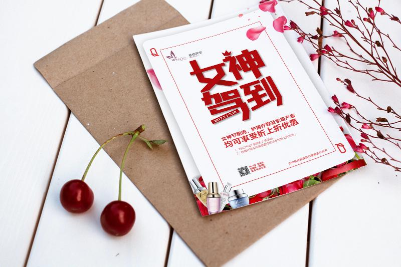 pop手绘海报广电