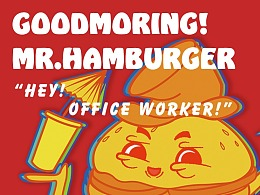 Mr.Hamburger