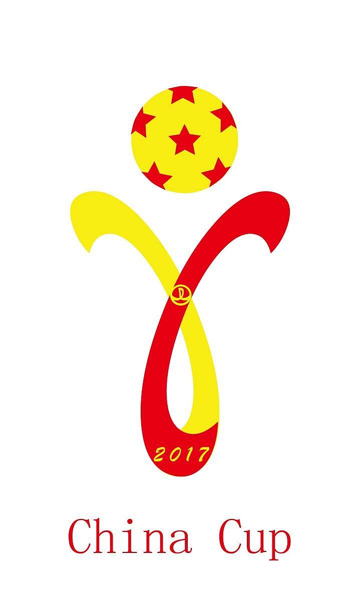 中国国旗杯