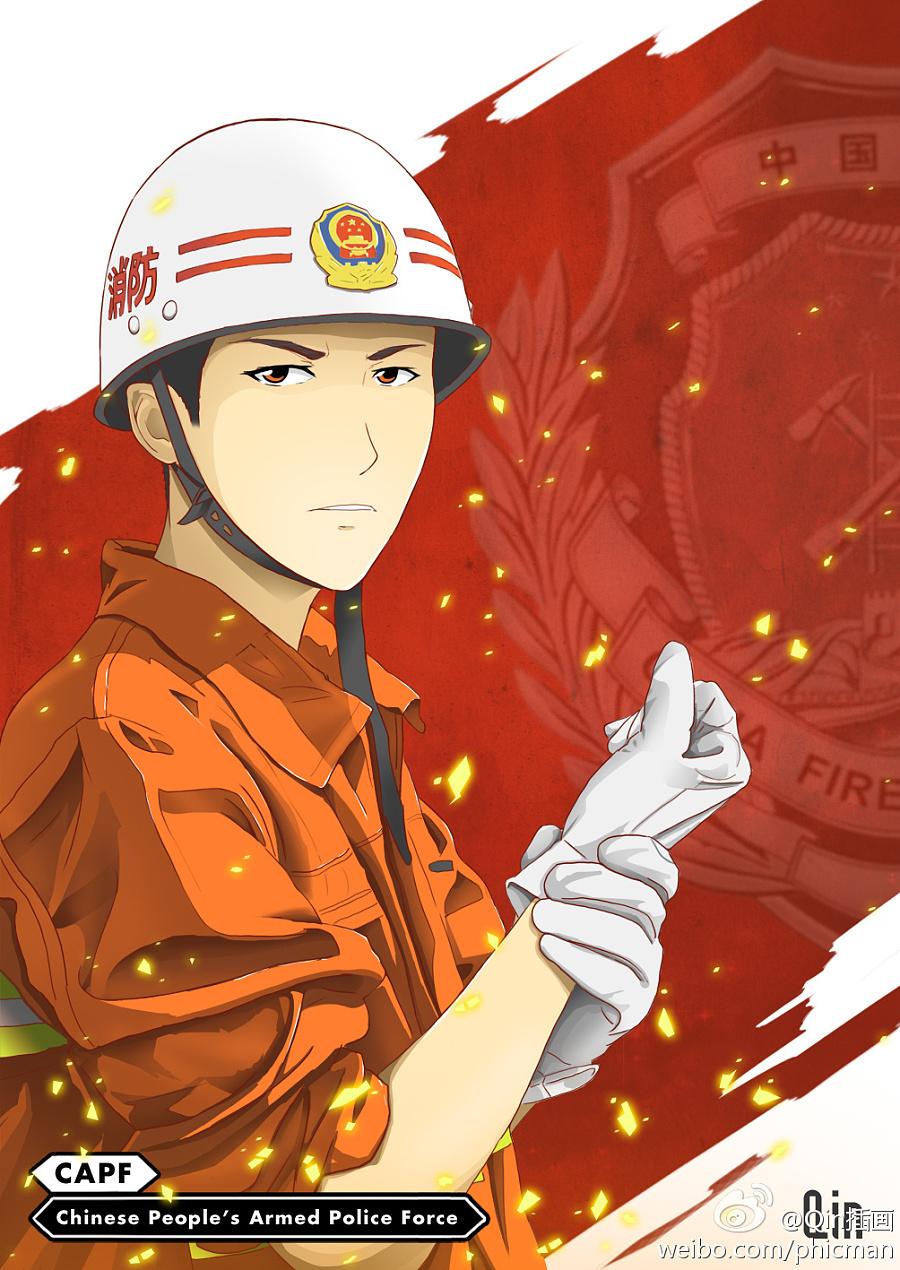 相关素材:卡通消防员矢量图片,属于卡通人物图片