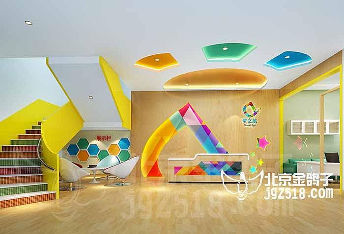 哈尔滨幼儿园装修设计案例