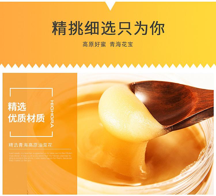 蜂蜜微信推送文案_蜂蜜文案_蜂蜜柠檬茶 蜂蜜柚子茶