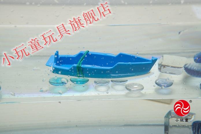 小学科普实验器材 科技小制作科学小实验手工拼装小玩具打捞沉船