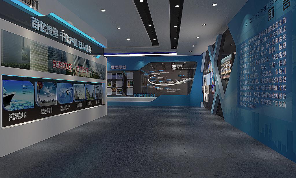 fmd北京市高端制造业字体/展厅v高端平面设计常用那些基地图片