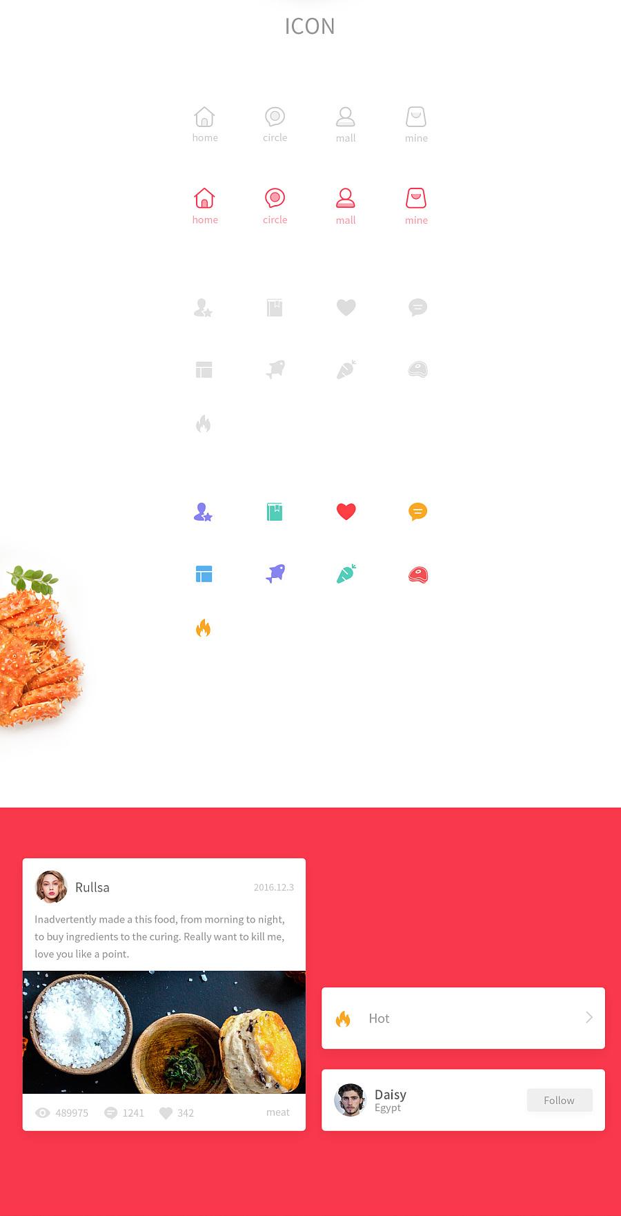 查看《2016 UI(psd分享)》原图,原图尺寸:1400x2739