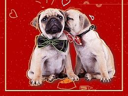 春节海报设计,狗年春节海报