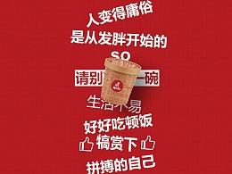 潮六爷木桶饭官网-首页