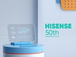 海信50周年 品牌宣传片