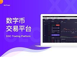 数字币交易平台-项目总结
