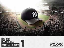 2014-2017乐视体育时期棒球类项目