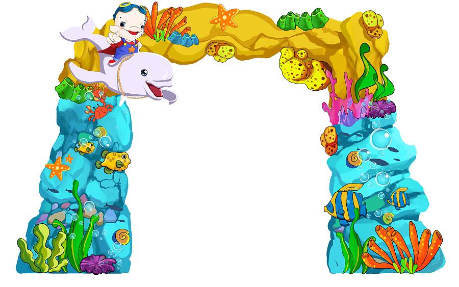 海洋主题儿童乐园山洞设计图片