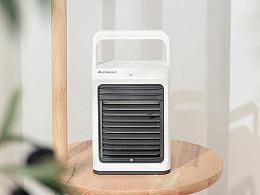 「造图舍」志高mini空调风扇摄影/视频全案