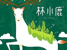 餐饮品牌设计-林小鹿烫捞