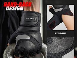 亚马逊速卖通健身手套listing主图详情A+页面产品摄影