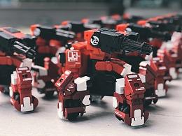 RED & BLRE · GEIO
