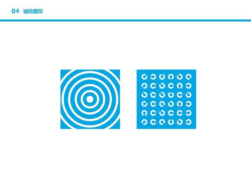 logo设计|平面|标志|棒棒糖0829 - 原创作品 - 站酷图片