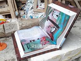 玻璃钢书本雕塑校园文化教育仿真书读书课本定制厂家