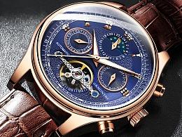 商务手表 手表场景