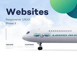 Lanmei Airlines website design