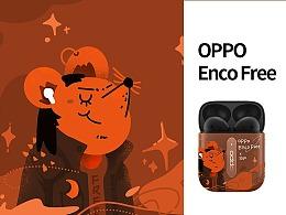 oppo-随心而行