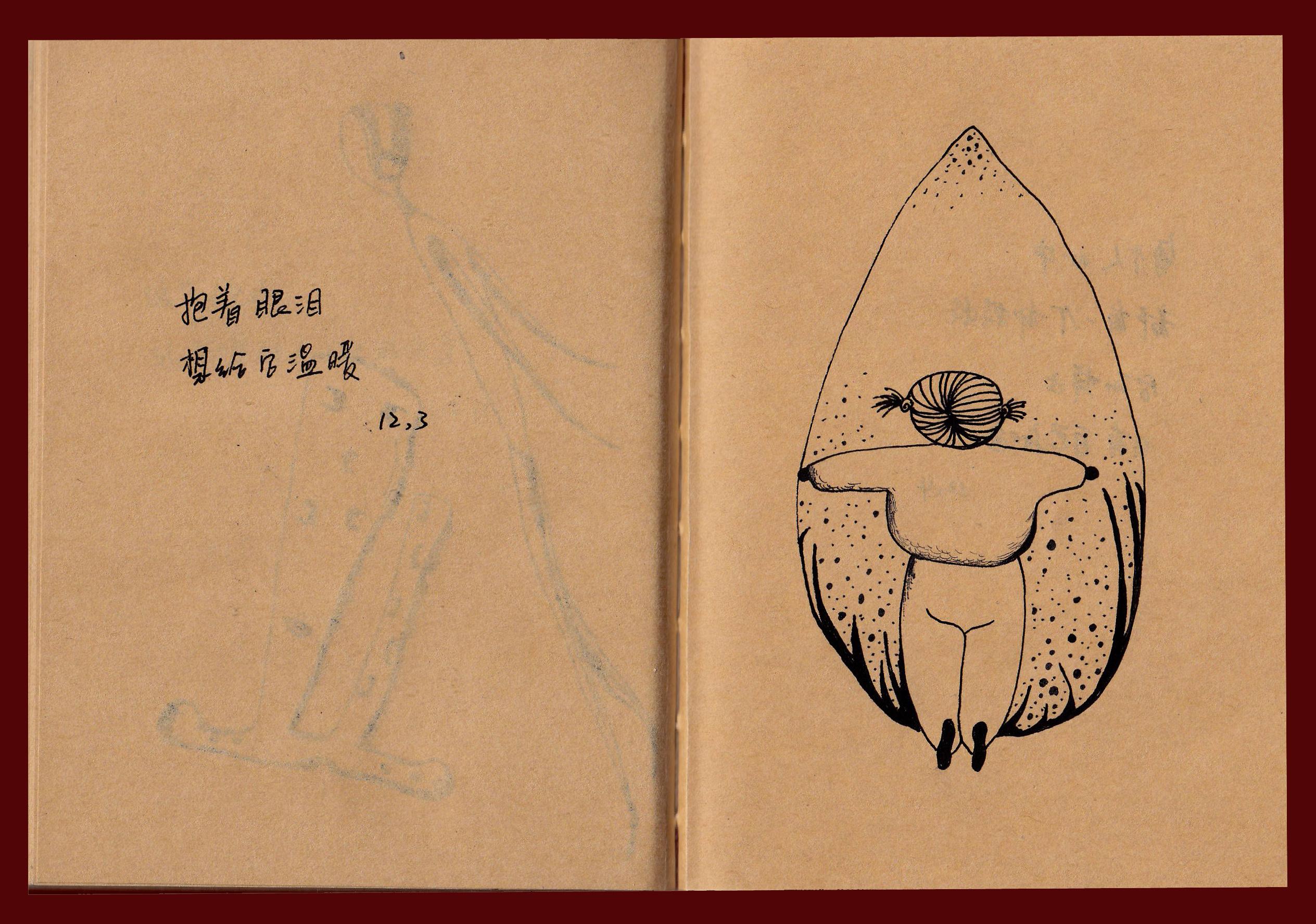 日记图_绘图日记