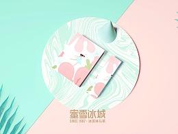 蜜雪冰城2018台历插画设计